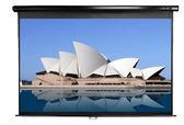 經典數位~120吋 Elite Screens億立銀幕△16:9 暢銷型電動布幕系列▽(PVMAX120UWH2-E24)