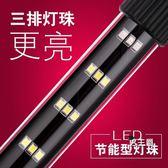 燈座燈管YEE魚缸潛水燈變色LED水中燈遙控魚缸燈魚缸照明燈遙控LED水族燈(七夕禮物)