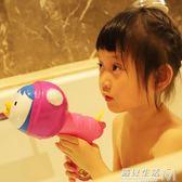 兒童水槍玩具夏天玩具滋水槍洗澡戲水沙灘玩具寶寶小水槍3-6歲  遇見生活