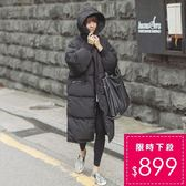 小中大尺碼M-3XL韓國爆款/匹諾曹朴信惠款超長版仿羽絨鋪棉風衣外套保暖大衣 聖誕交換禮物