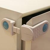 ♚MY COLOR♚櫃門抽屜安全鎖(兩入) 兒童 防護 冰箱 櫥櫃 鎖扣 防夾 掉落 保護 直角 黏貼【N76】