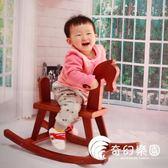搖搖木馬-寶寶木馬兒童搖搖馬實木小孩玩具搖椅童車大號木制-奇幻樂園