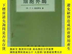 二手書博民逛書店罕見細胞外酶Y11893 (英)普里斯特(Priest, F.G
