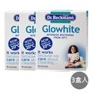 【Dr. Beckmann】GloWhite德國原裝進口貝克曼博士衣物超亮白洗劑3盒入