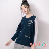 betty's貝蒂思 素色刺繡拼接條紋T-shirt(深藍)