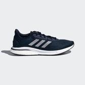 Adidas Supernova M [FX8332] 男鞋 慢跑 運動 休閒 支撐 緩衝 彈力 穿搭 愛迪達 深藍 銀