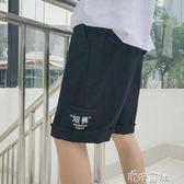 夏季短褲男褲子五分褲寬鬆5分les帥t休閒港風 港仔會社