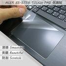 【Ezstick】ACER Aspire E5-575 G 系列專用 TOUCH PAD 抗刮保護貼
