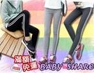 BabyShare時尚孕婦裝【J16122B】現貨 雙條紋內搭褲 熱門 流行 孕婦褲 超彈力 可調節 雙線條