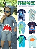 兒童泳衣 兒童泳衣男童小童連體防曬速幹分體中大童寶寶男孩可愛套裝嬰幼兒 全館免運