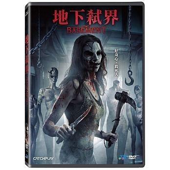 地下弒界 DVD The Basement 免運 (購潮8)