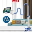 懶人支架床頭手機架桌面床上用直播夾子躺著看電視支撐架子【英賽德3C數碼館】
