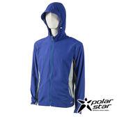 PolarStar 中性 休閒抗UV連帽外套 防曬外套休閒外套吸濕排汗外套登山健走路跑外套- P17107 『紫』