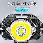 led感應頭燈強光充電超亮頭戴式電筒3000打獵米防水礦燈夜釣魚燈