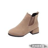 馬丁靴女2021年春秋季新款英倫風粗跟單靴百搭高跟鞋切爾西短靴子