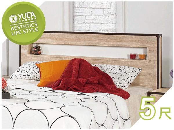 【YUDA】溫蒂 橡木紋 中間鏤空 5尺 雙人 床頭片/床頭櫃 J0F 539-1