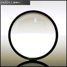 又敗家@Green.L近攝鏡67mm放大鏡close-up+4微距鏡Micro鏡Macro鏡Canon EF-S 17-85mm f4-5.6 USM 18-135mm f/ 3.5-5...