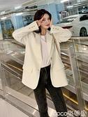 熱賣西裝外套 網紅小西裝2021新款外套女春秋白色韓版炸街設計感套裝小個子西服 coco