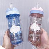 創意可愛便攜成人塑料杯韓國吸管防漏水杯兒童男女學生夏季隨行杯  color shop