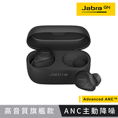 【Jabra】Elite 85t ANC 降噪真無線耳機 闇黑色