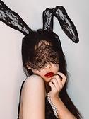 情趣兔子蕾絲面具頭套半臉少女拍照道具萬圣節【倪醬小鋪】