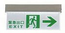【燈王的店】 吸頂式LED停電指示燈/雙向/出口/左向/右向 LED-28006/LED-28007/LED-28008/ LED-28009