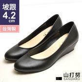 OL中跟鞋 MIT素面微尖頭4.2cm楔型鞋- 山打努SANDARU【329836#46】