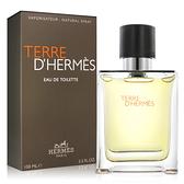 HERMES 愛馬仕 Terre D'Hermes 大地男性淡香水 (100ml)【ZZshopping購物網】