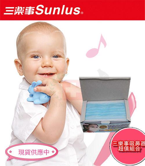 洗鼻器+不織布口罩*2盒組吸鼻器Sunlus三樂事電動吸鼻器sp3201【 醫妝世家】
