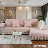 歐式沙發墊四季通用布藝坐墊簡約現代防滑沙發罩沙發套全包萬能套  Cocoa