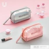化妝包 便攜化妝包手拿包韓國簡約小號防水旅行隨身洗漱包戶外 韓慕精品