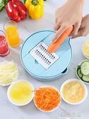 土豆絲切絲器廚房家用刨絲器水果切片機多功能手動擦絲器切菜神器CY 酷男精品館