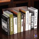 假書 假書擺件家居裝飾品北歐風簡約現代書櫃創意客廳軟裝仿真書裝飾書