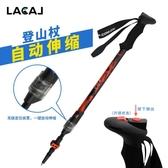 LACAL伸縮登山杖 戶外徒步外鎖非碳素三節可自動調節鋁合金手杖