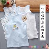 3件入-嬰兒無袖上衣 竹節棉無袖內衣睡衣-JoyBaby