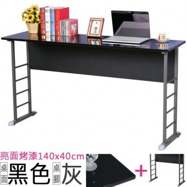 Homelike 查理140x40工作桌(亮面烤漆)桌面-黑 / 桌腳-炫灰