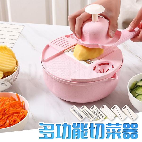 多功能切菜器 碎菜器 切菜機 [12項功能] 切片器 刨絲器 擦絲器 磨泥器 小麥秸稈 廚房