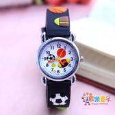 可愛卡通小男孩手錶 兒童學生活防水石英腕錶 幼童韓版潮流電子錶