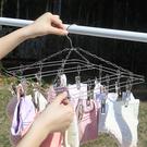方形20夾不銹鋼晾曬架 衣架 家用 晾衣夾 強力 多夾 內衣 襪子架 嬰兒 【M139】♚MY COLOR♚