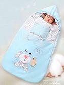 嬰兒睡袋春秋純棉多功能新生兒0-1歲加厚被子新款冬季寶寶防踢被