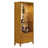 【森可家居】米堤柚木色2 1 尺展示櫃8ZX597 3 客廳收納玻璃酒櫃模型櫃木紋 無印風美式鄉村