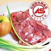 CAS活菌前腿肉片300g(台灣豬肉製作)