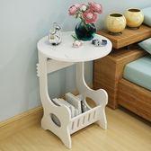 小圓桌臥室角幾沙發邊幾邊櫃茶幾床頭桌現代簡約邊桌HL 免運直出交換禮物