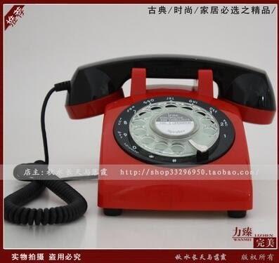 老式轉盤復古電話機 旋轉盤仿古電話機 歐式旋轉撥號盤座機【307紅配黑】