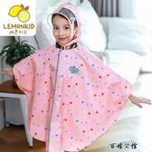 兒童透氣防水雨衣雨披