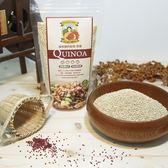 可樂穀有機印加藜麥(白藜麥)