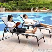 戶外躺椅沙灘椅戶外躺床泳池躺椅陽臺庭院休閒游泳池躺床折疊午睡躺椅LX爾碩