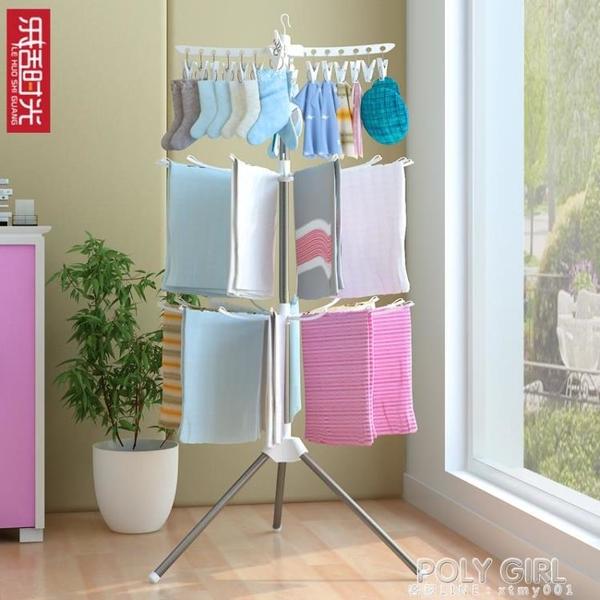 嬰兒晾衣架落地折疊兒童臥室掛衣架家用尿布架曬衣架子收納架神器 ATF 夏季狂歡