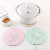 卡通餐桌墊子茶杯墊木質杯墊家用廚房防燙防滑碗墊杯子隔熱墊 微愛家居