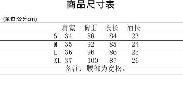 質感時尚雪紡上衣連身裙_【特洛衣城】BT53115
